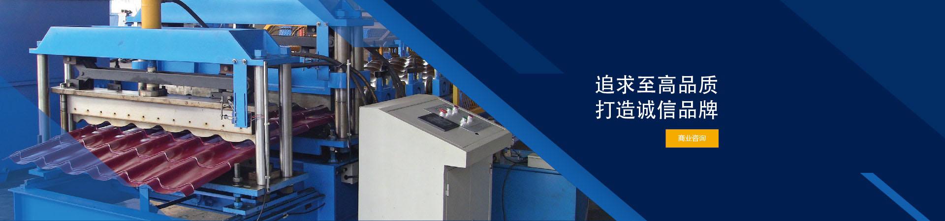 复合夹心板生产线